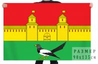 Флаг города Сорочинск