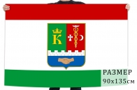 Флаг города Старый Крым