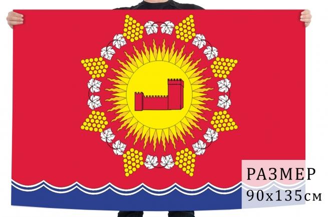 Флаг города Судак