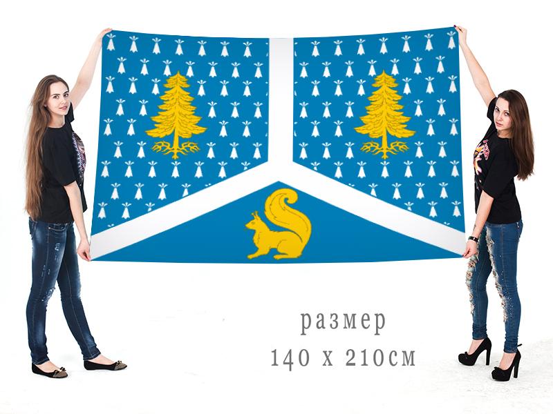 Флаг города Тарко-Сале, Ямало-Нененцкий АО