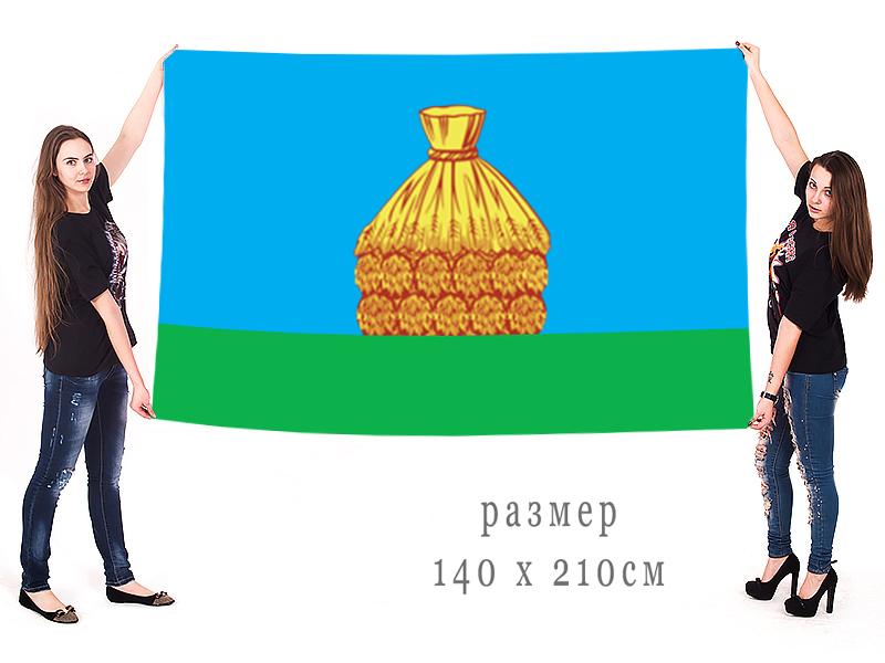 Большой флаг города Усмань