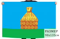 Флаг города Усмань