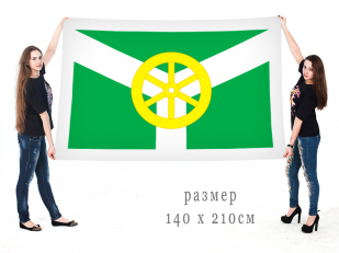 Большой флаг города Узловая