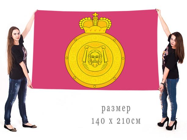 Флаг города Воскресенск