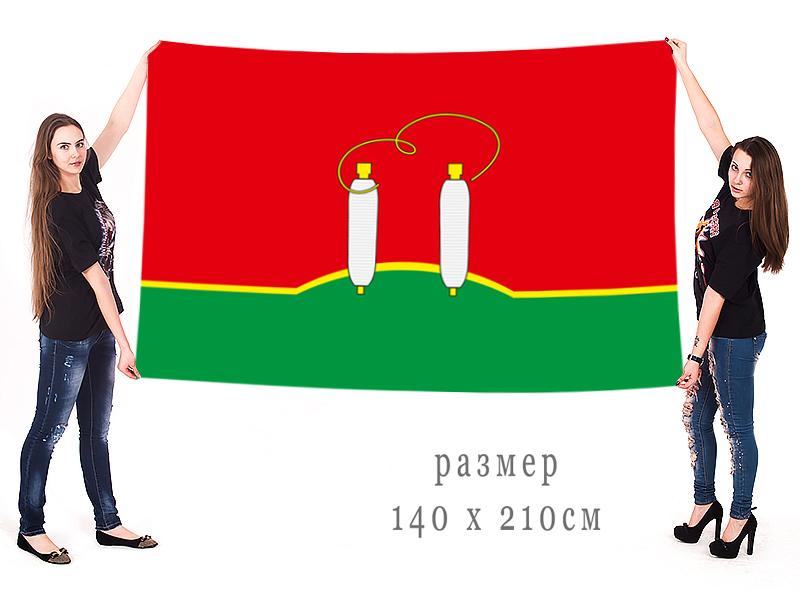 Флаг города Высоковска