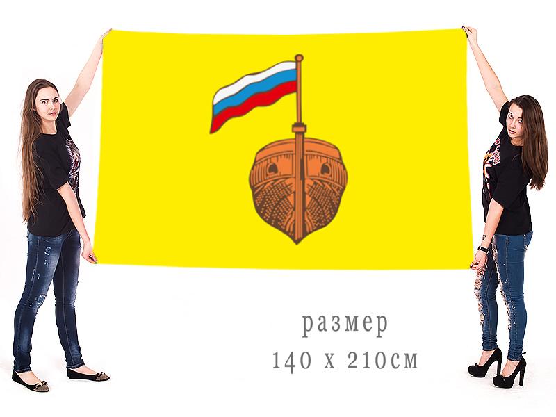 Флаг города Вытегры