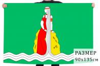 Флаг города Яйва