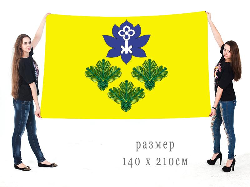 Большой флаг города Жирновск