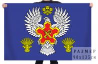 Флаг Городищенского муниципального района
