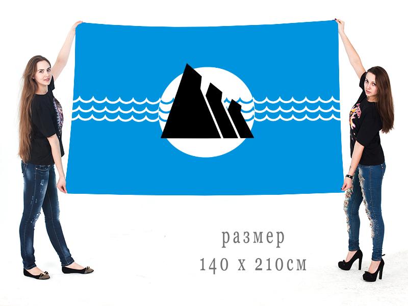 Большой флаг городского округа Александровск-Сахалинский район