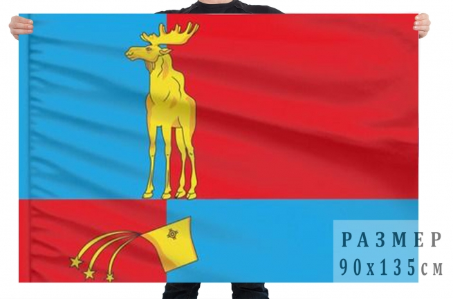 Флаг городского округа город Мончегорск