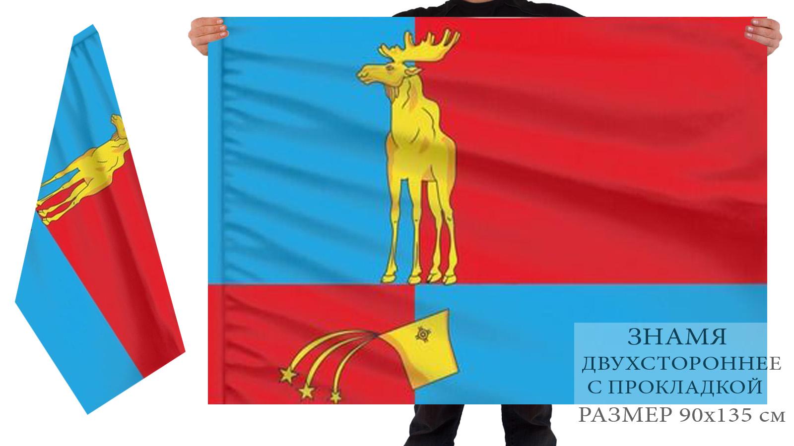 Двусторонний флаг городского округа город Мончегорск