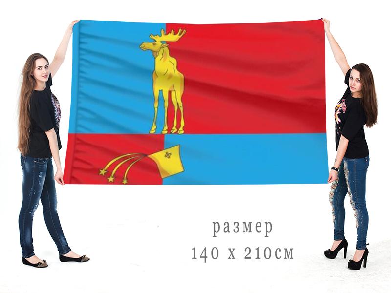 Большой флаг городского округа город Мончегорск