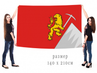 Флаг городского округа Губаха