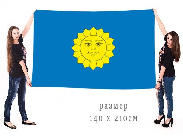 Флаг городского округа Истра