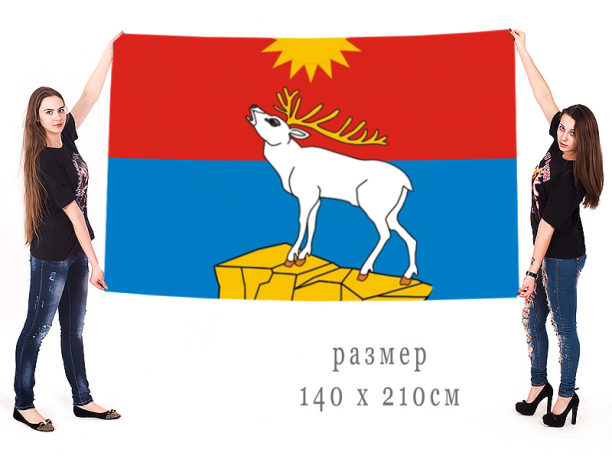 Флаг городского округа Красновишерск