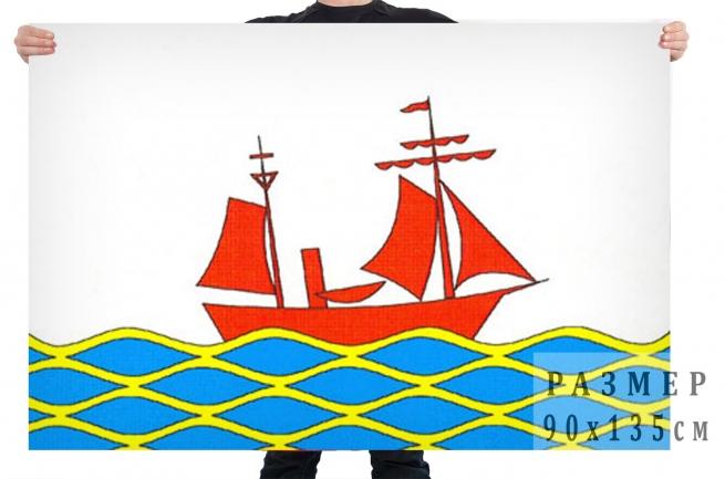 Флаг городского округа Поронайский