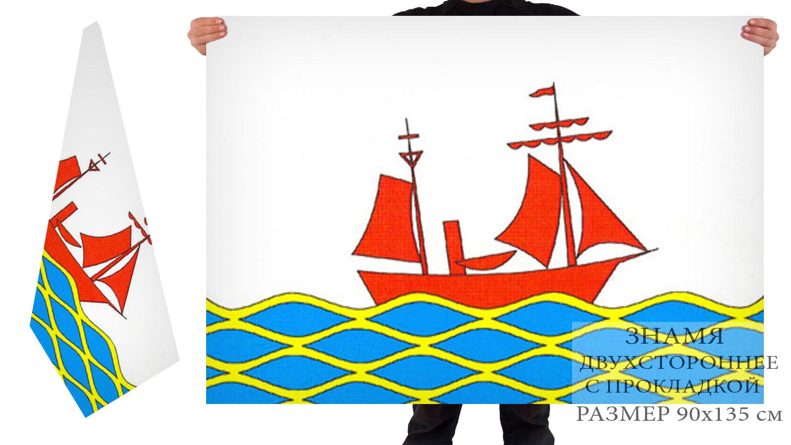 Двусторонний флаг городского округа Поронайский