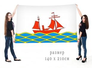 Большой флаг городского округа Поронайский