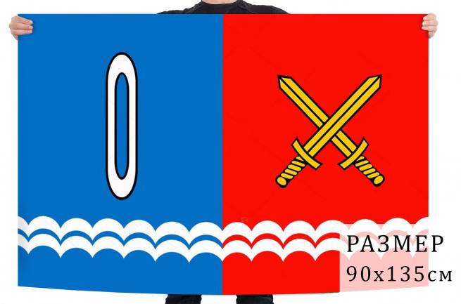 Флаг городского округа Тейково