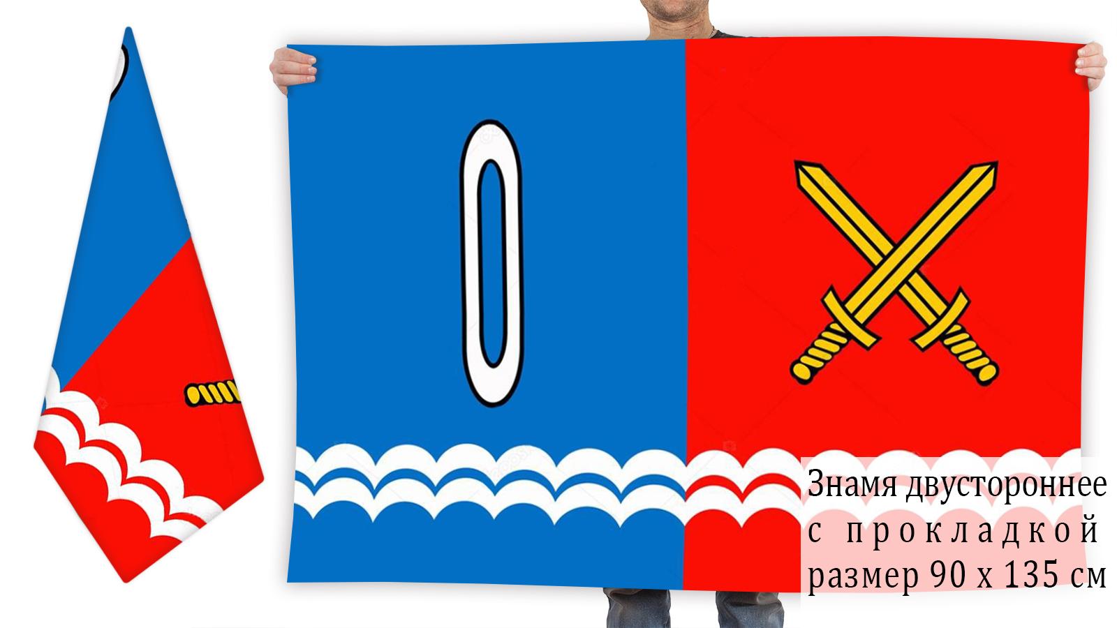 Двусторонний флаг городского округа Тейково