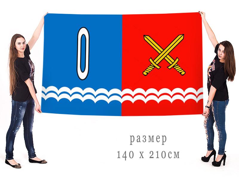 Большой флаг городского округа Тейково