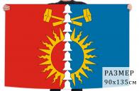 Флаг городского округа Верхний Тагил