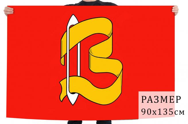 Флаг городского округа Вичуга