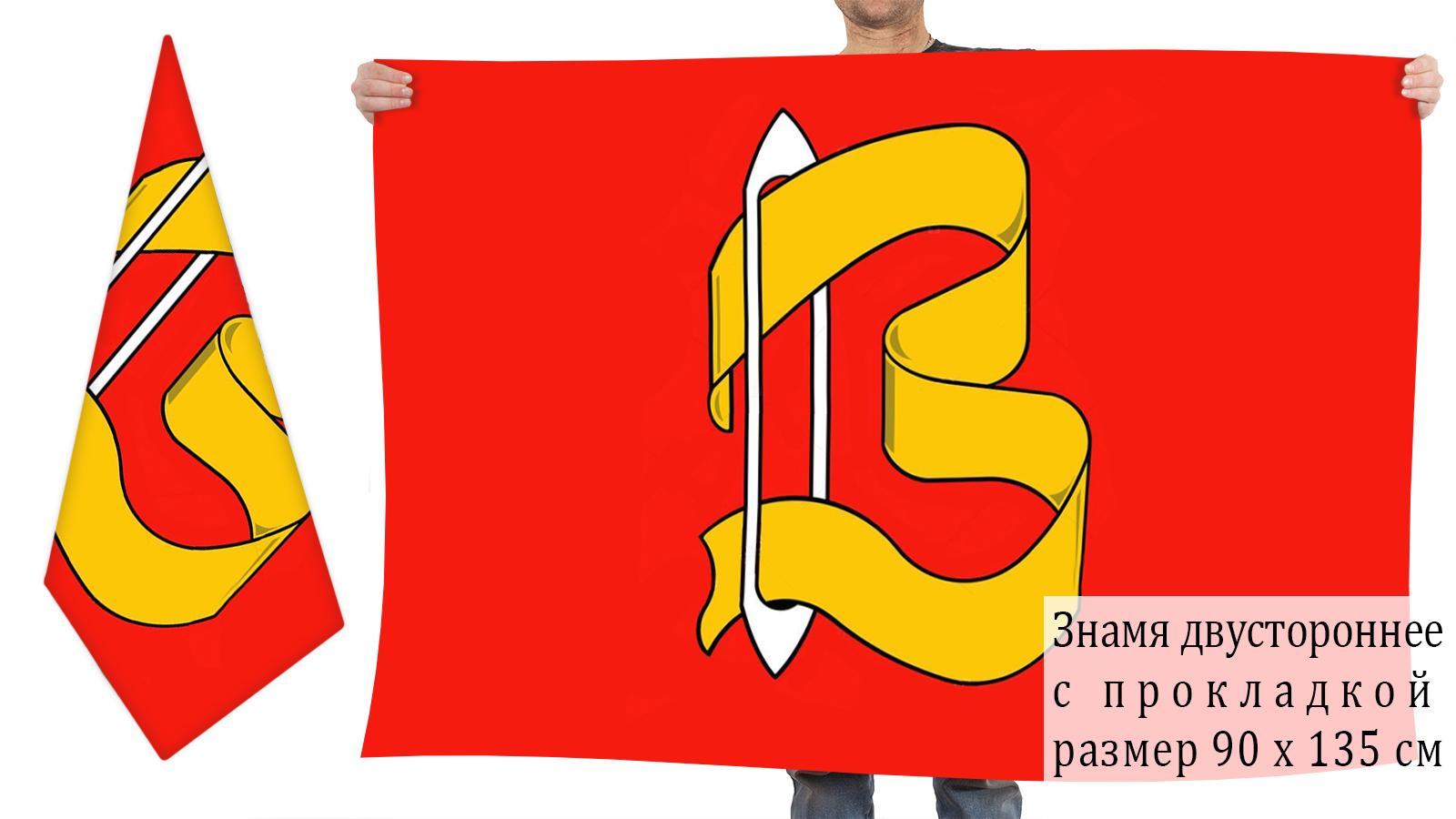 Двусторонний флаг городского округа Вичуга