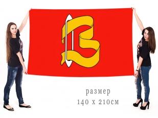 Большой флаг городского округа Вичуга