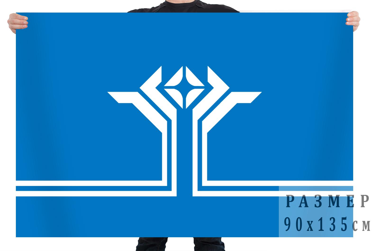 Флаг городского поселения посёлок Айхал