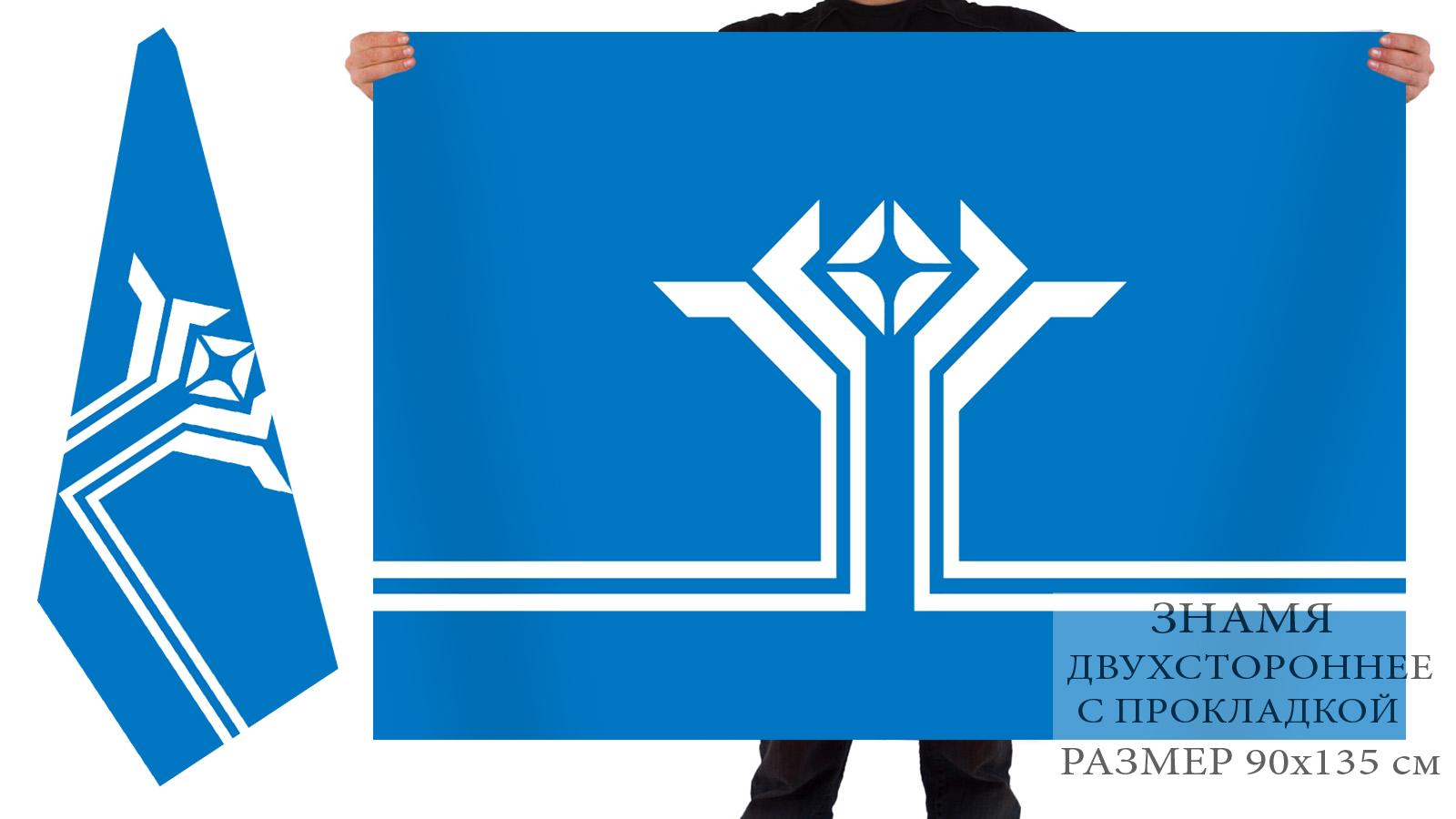Двусторонний флаг городского поселения посёлок Айхал