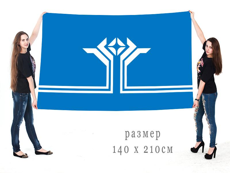 Большой флаг городского поселения посёлок Айхал