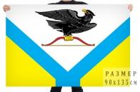 Флаг Городского поселения «Приисковское»