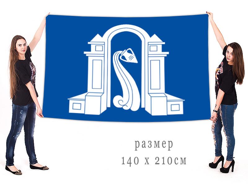 Большой флаг Горячего Ключа