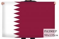 Флаг Катара