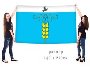 Большой флаг Грачевского муниципального района