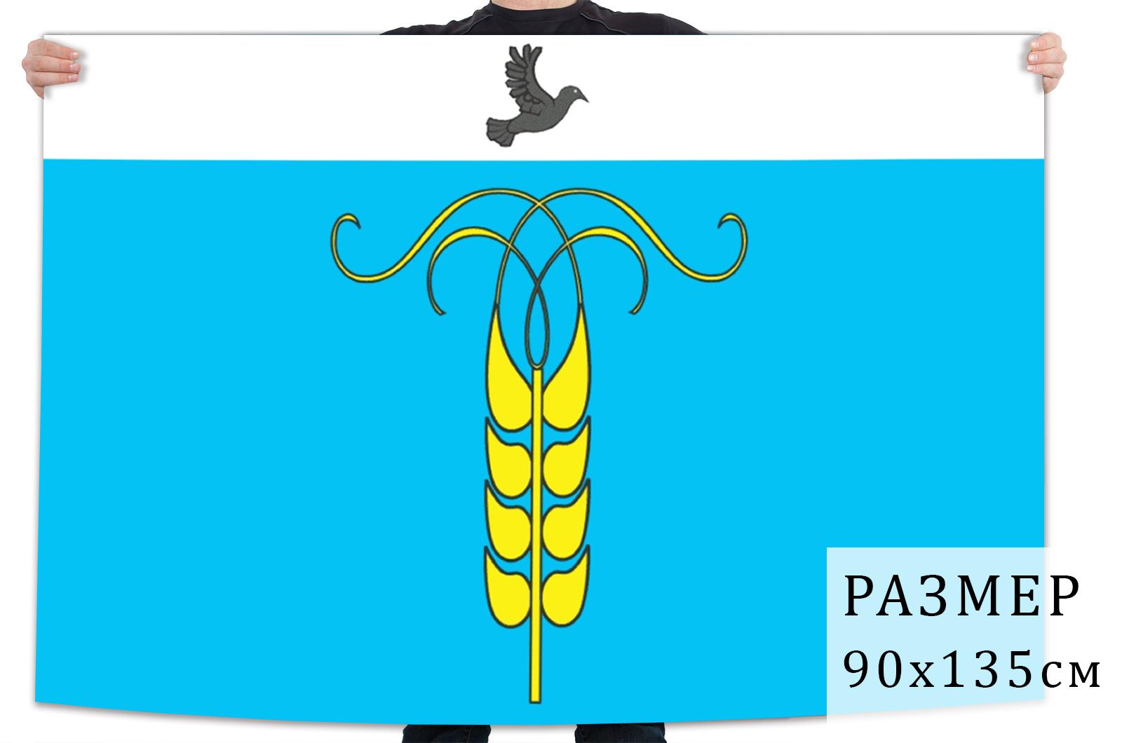 Флаг Грачевского муниципального района
