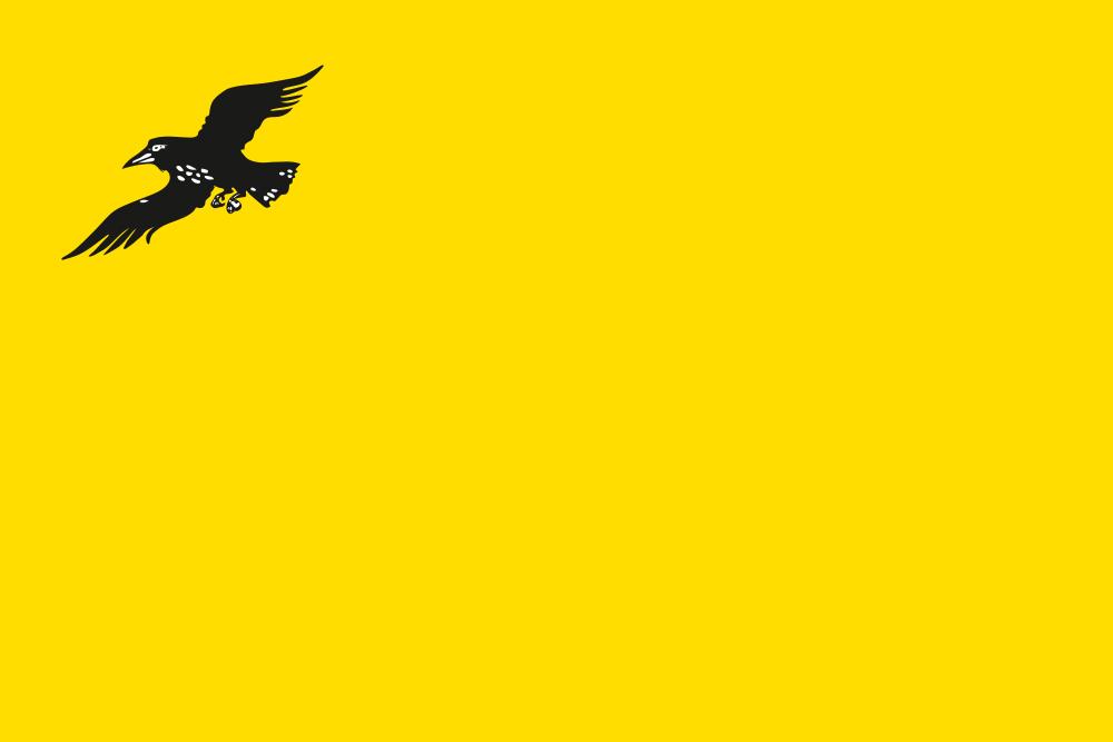 Флаг Грайворонского района
