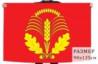 Флаг Грибановского муниципального района