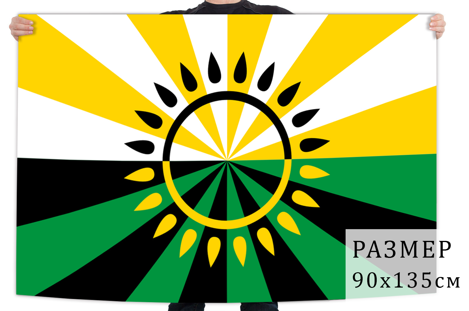 Флаг Грозненского района