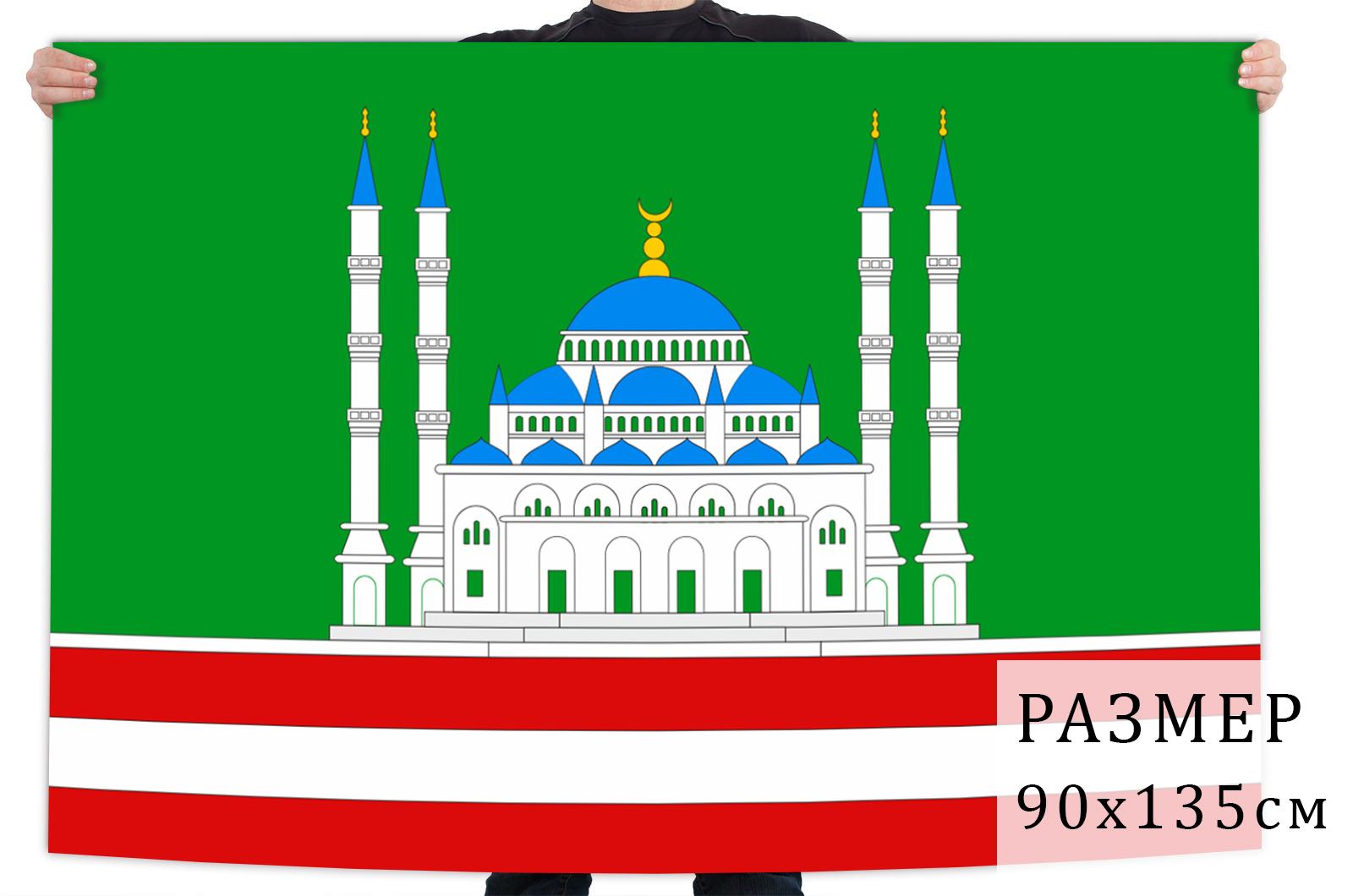 Флаг Грозного