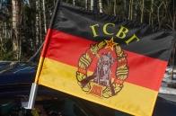 Флаг Группы войск в Германии