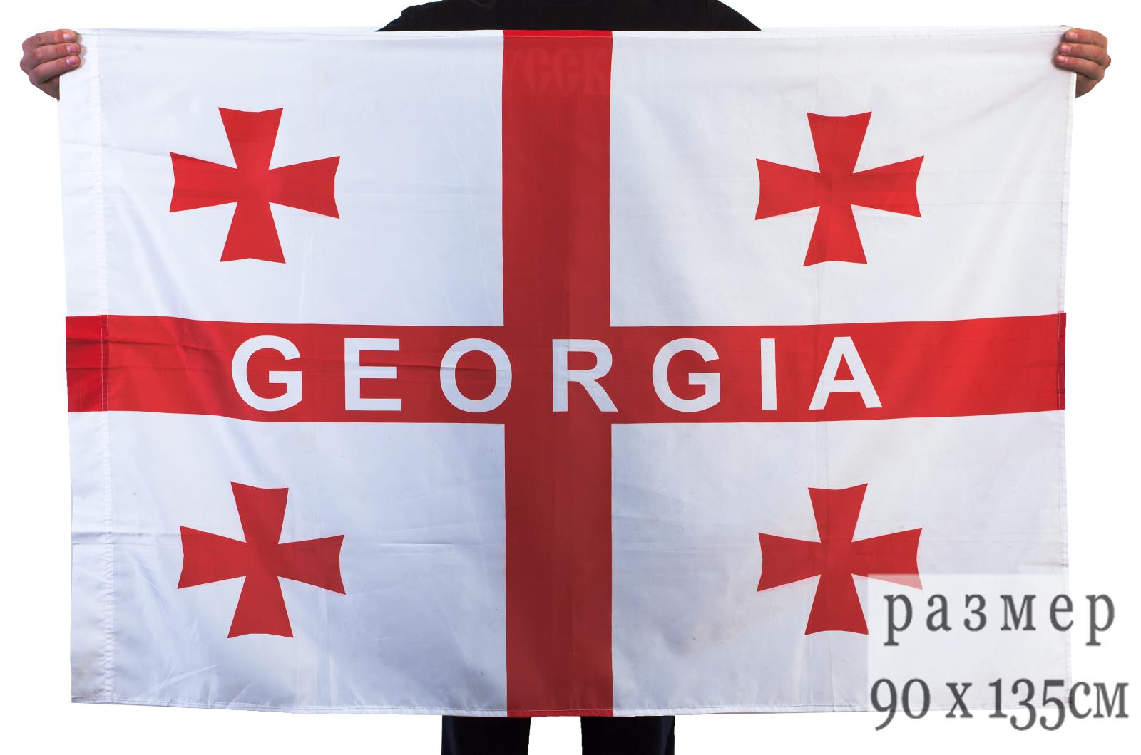 Флаг Грузии, Купить флаг Грузии