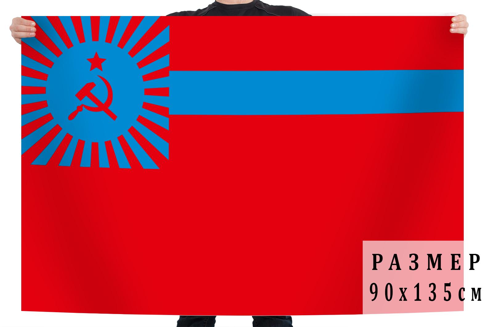 Флаг Грузинской ССР