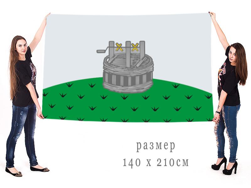Флаг Грязовецкого муниципального района
