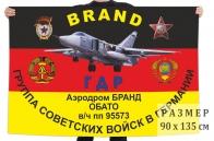 Флаг ГСВГ аэродром Бранд