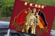 Флаг ГСВГ на машину
