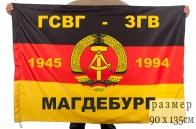 Флаг ГСВГ-ЗГВ «Магдебург»