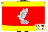 Флаг Гулькевичей